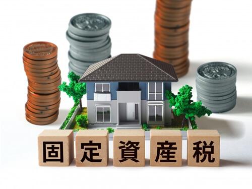 固定資産税を滞納している時にも使える不動産担保ローン