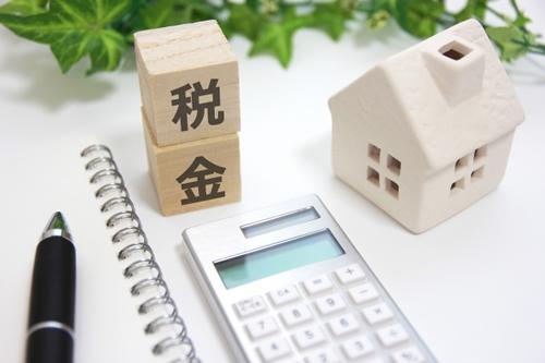 固定資産税とは?